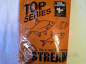 Прикормка рибальська G. STREAM(СТРІМ) TOP SERIES Лящ-Плотва Ваніль