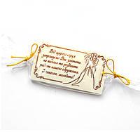 Свадебные пригласительные из шоколада