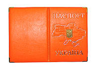 Обложка Оранжевый для паспорта с картой и Гербом из металла Украины