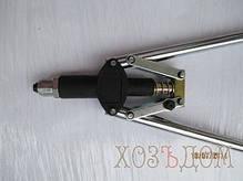 Заклепочники рычажные (Длина 535 мм TOPEX), фото 2