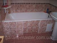 Установка ванны, монтаж ванны в Запорожье