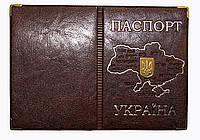 Обложка Коричневый для паспорта с картой и Гербом из металла Украины