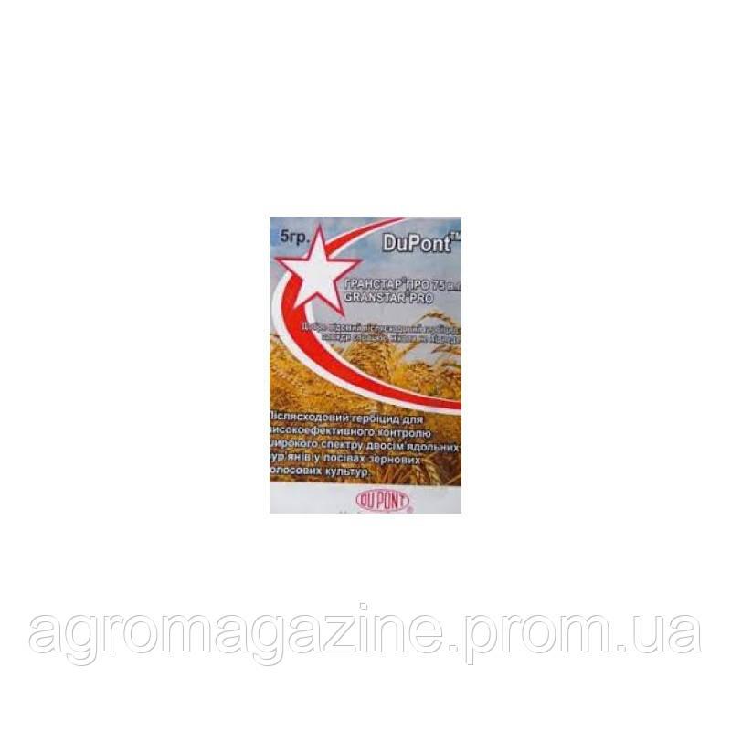 Гранстар 5 г гербицид