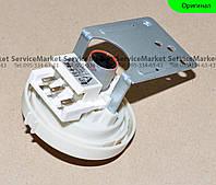 Прессостат LG 6601ER1006A для стиральной машины Оригинал, фото 1