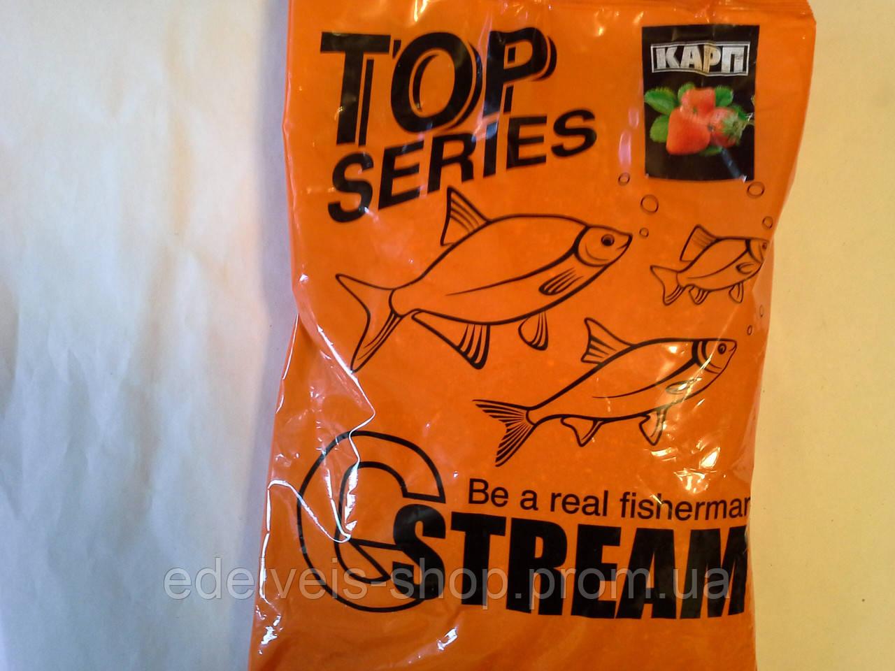 Прикормка рибальська G. STREAM(СТРІМ) TOP SERIES Короп(полуниця)