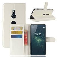 Чехол-книжка Litchie Wallet для Sony Xperia XZ2H8266 / H8216 Белый