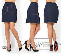 Джинсовая юбка женская с накладными карманами с рюшем (4 цвета) - Синий НК/-31799, фото 1