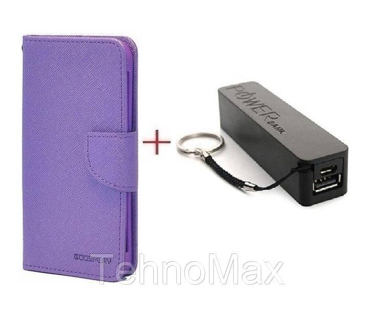 Чехол книжка Goospery для Samsung Galaxy A8 Duos + Внешний аккумулятор (Powerbank) 2600 mAh (в комплекте). Подарок!!!
