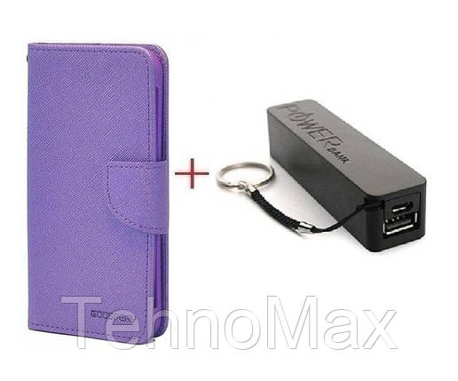 Чехол книжка Goospery для Sony Xperia XZ Premium + Внешний аккумулятор (Powerbank) 2600 mAh (в комплекте). Подарок!!!, фото 2