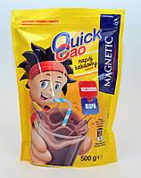 Самое вкусное и полезное Какао детское Quick Cao 500гр