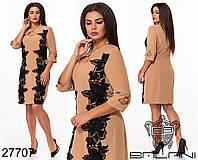 Элегантное платье футляр с аппликацией из кружева с 50 по 56 размер, фото 1