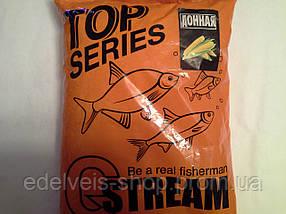 Прикормка рибальська G. STREAM(СТРІМ) TOP SERIES Донна(кукурудза)