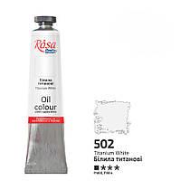 Краска масляная Белила цинковые Rosa Studio 60 мл 326503