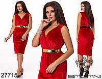 Шикарное велюровое платье с блестящим поясом с 48 по 54 размер, фото 1