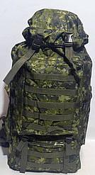 Рюкзак большого размера камуфлированный с широкими лямками