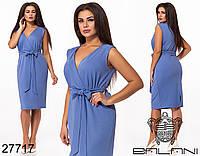 Эластичное платье с поясом и лифом на запах с 50 по 56 размер, фото 1