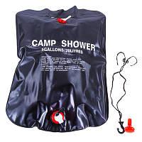Походный душ camp shower 20л SJ-0023