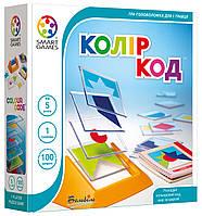"""Настольная игра SmartGames """"Цветовой код"""" SG 090 UKR"""