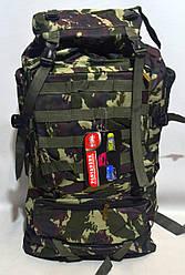 Туристический рюкзак зеленый камуфляжный (75 л)