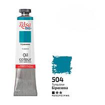 Краска масляная Rosa Studio 60 мл Бирюзовая 326504