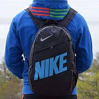 Рюкзак Nike Classic Line, Найк чёрный с синим