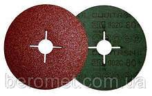 Круг шліфувальний фібровий 3M, 125 мм, зерно 36, Cubitron.