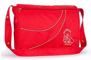 Универсальная сумка для детской коляски Baby Breeze 0351 из водоотталкивающей тканикрасная