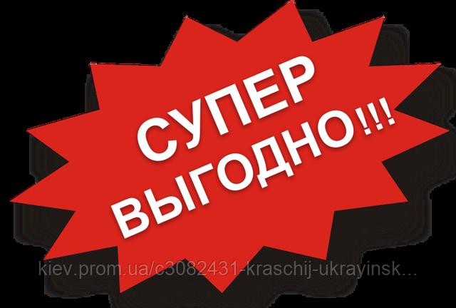 Кращий український інтернет-магазин спеціалізованої літератури, де хочеться робити замовлення нескінченно