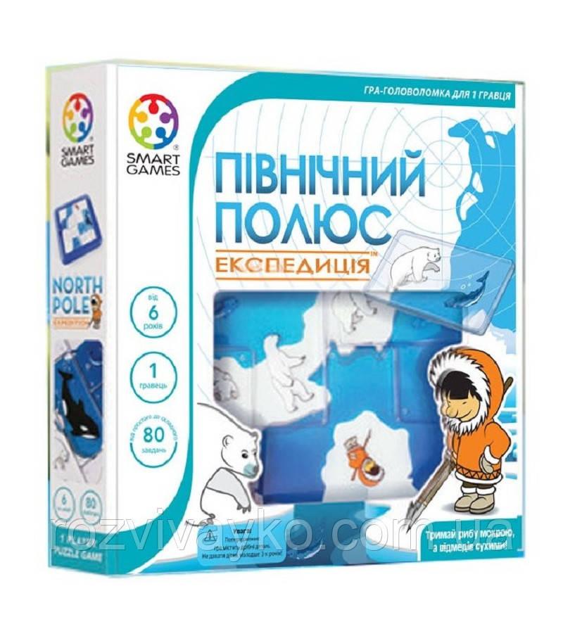 """Настольная игра SmartGames """"Северный полюс. Экспедиция"""" SG 426 UKR"""
