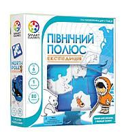 """Настольная игра SmartGames """"Северный полюс. Экспедиция"""" SG 426 UKR, фото 1"""