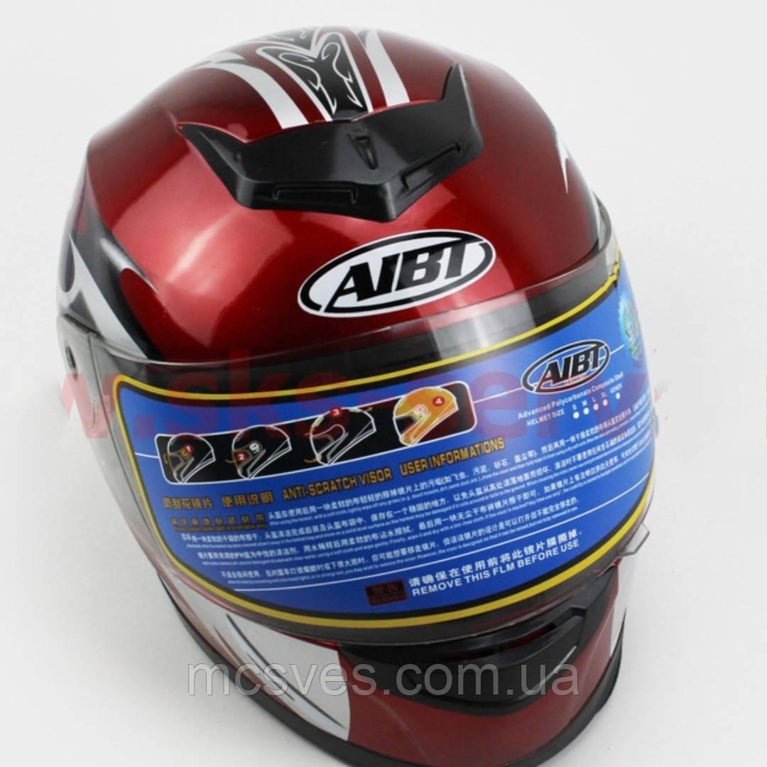 Шлем закрытый АТ-906 - КРАСНЫЙ с рисунком черно-белым + воротник