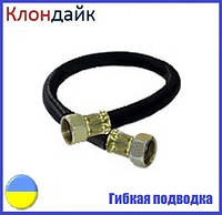 Газовый шланг черный (гайка сталь) 50 см