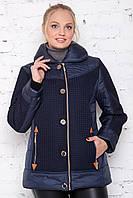 Демисезонная комбинированная женская куртка большого размера 50-60 темно-синяя, фото 1