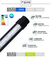 Лампа для аквариума Т8 Minjiang LED 8W white&blue(бело-голубая) 450 мм