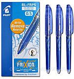 Стержень для термической ручки  PILOT 0,5 мм синий, фото 3