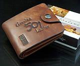Bailini кошелек, фото 3