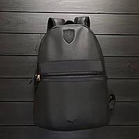 Кожаный стильный рюкзак Puma Ferrari логотип нашивка
