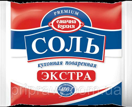 Соль кухонная поваренная Экстра ТМ Смачна кухня, 400 г
