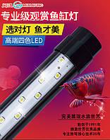 Лампа для аквариума Т8 Minjiang LED 8W Four color lamp (трехцветная) 450 мм