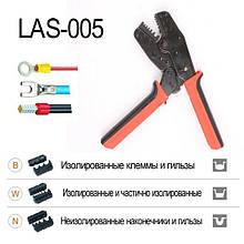 Клещи многофукциональные для обжима наконечников LAS-005