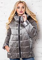 Модная женская куртка свободная весна осень 44-56 размера сталь с серебром, фото 1