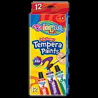 Детские темперные краски Colorino 12 мл 12 цветов яркие, сочные оттенки, легко смываются, быстро сохнут