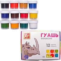 Гуаш 12 кольорів ZOO Промінь (15мл)