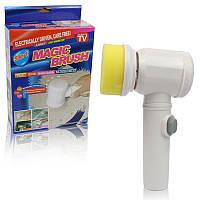 Электрическая щетка Magic Brush 5в1 - 141136