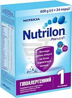 Смесь молочная Нутрилон Гипоаллергенный 1 600г. (Nutrilon)