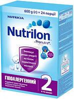 Смесь молочная Нутрилон Гипоаллергенный 2 600г. (Nutrilon)