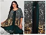 Комплект женский Накидка + майка большого размера 62.64.66.68, фото 2