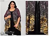 Комплект женский Накидка + майка большого размера 62.64.66.68, фото 5