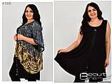 Комплект женский Накидка + майка большого размера 62.64.66.68, фото 6