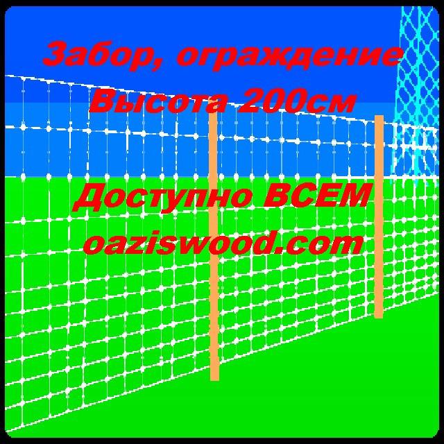 Дешевый забор 2х25м - рулон, доступно и надежно. Сетка оцинкованная шарнирная крупное плетение
